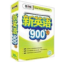新英语900句MP3