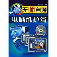 http://ec4.images-amazon.com/images/I/51vgz8SW-xL._AA200_.jpg