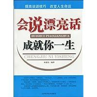 http://ec4.images-amazon.com/images/I/51vh4mjthxL._AA200_.jpg