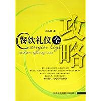 http://ec4.images-amazon.com/images/I/51vh6X%2BFbgL._AA200_.jpg
