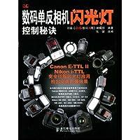http://ec4.images-amazon.com/images/I/51vhDwaq8bL._AA200_.jpg