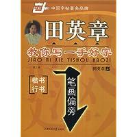 http://ec4.images-amazon.com/images/I/51vhOgySU7L._AA200_.jpg