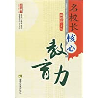 http://ec4.images-amazon.com/images/I/51vhZ6Q-HTL._AA200_.jpg