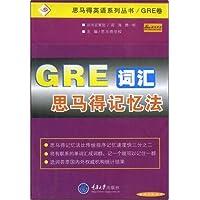 http://ec4.images-amazon.com/images/I/51vhdDWRevL._AA200_.jpg