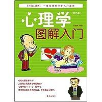http://ec4.images-amazon.com/images/I/51vi-UTGEbL._AA200_.jpg