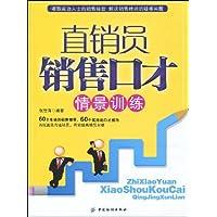 http://ec4.images-amazon.com/images/I/51vi-hzSJVL._AA200_.jpg