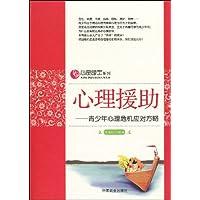 http://ec4.images-amazon.com/images/I/51vi5Qw8kZL._AA200_.jpg