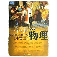 http://ec4.images-amazon.com/images/I/51viKLEgP1L._AA200_.jpg