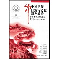 http://ec4.images-amazon.com/images/I/51vieoB2ONL._AA200_.jpg