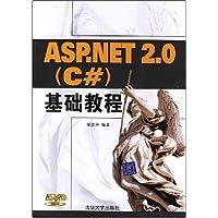 http://ec4.images-amazon.com/images/I/51vj9YxMwLL._AA200_.jpg