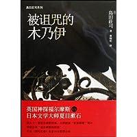 http://ec4.images-amazon.com/images/I/51vjIHjPKAL._AA200_.jpg