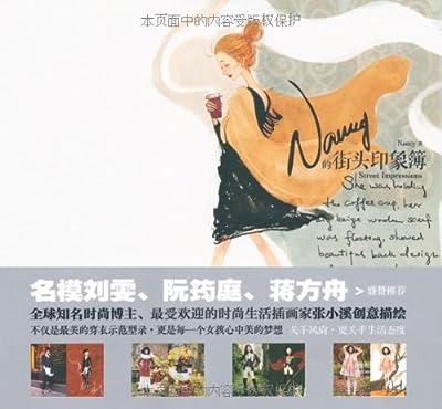 Nancy的街头印象簿.pdf