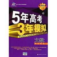 http://ec4.images-amazon.com/images/I/51vjdQivTaL._AA200_.jpg