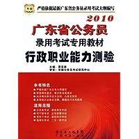 http://ec4.images-amazon.com/images/I/51vjwHYFKgL._AA200_.jpg