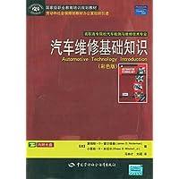 http://ec4.images-amazon.com/images/I/51vk0cPQZyL._AA200_.jpg