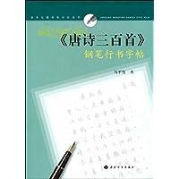 http://ec4.images-amazon.com/images/I/51vkFIivfZL._AA200_.jpg
