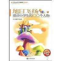 http://ec4.images-amazon.com/images/I/51vkSQ3HQLL._AA200_.jpg