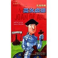 http://ec4.images-amazon.com/images/I/51vkg5gmizL._AA200_.jpg