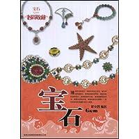 http://ec4.images-amazon.com/images/I/51vl%2B2nQv0L._AA200_.jpg