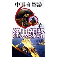 http://ec4.images-amazon.com/images/I/51vl3NNJMnL._AA200_.jpg
