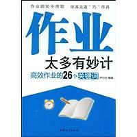 http://ec4.images-amazon.com/images/I/51vlUJllhwL._AA200_.jpg