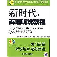 http://ec4.images-amazon.com/images/I/51vltc1qi9L._AA200_.jpg