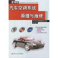 http://ec4.images-amazon.com/images/I/51vlygSUSqL._AA200_.jpg