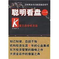 http://ec4.images-amazon.com/images/I/51vmbpZai7L._AA200_.jpg