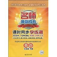 http://ec4.images-amazon.com/images/I/51vmvFdHwQL._AA200_.jpg
