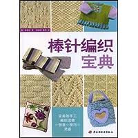 http://ec4.images-amazon.com/images/I/51vmw6DztmL._AA200_.jpg