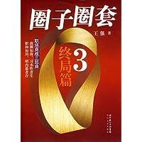 http://ec4.images-amazon.com/images/I/51vnDrGAQeL._AA200_.jpg