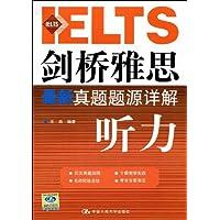 http://ec4.images-amazon.com/images/I/51vnXY%2B1B1L._AA200_.jpg