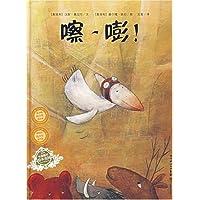 http://ec4.images-amazon.com/images/I/51voF3fAsFL._AA200_.jpg