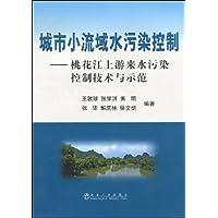 http://ec4.images-amazon.com/images/I/51voRB2nljL._AA200_.jpg