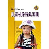 http://ec4.images-amazon.com/images/I/51vob-lzXKL._AA200_.jpg