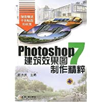 http://ec4.images-amazon.com/images/I/51vpHNfD5AL._AA200_.jpg