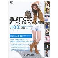 http://ec4.images-amazon.com/images/I/51vpO118BtL._AA200_.jpg
