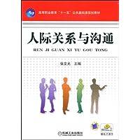 http://ec4.images-amazon.com/images/I/51vpTvtVx2L._AA200_.jpg