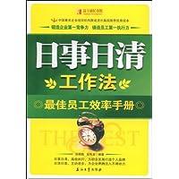 http://ec4.images-amazon.com/images/I/51vpaA4Lb-L._AA200_.jpg