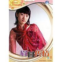 http://ec4.images-amazon.com/images/I/51vpf-73BRL._AA200_.jpg