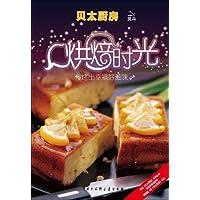 http://ec4.images-amazon.com/images/I/51vpqfl%2B1qL._AA200_.jpg