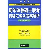 http://ec4.images-amazon.com/images/I/51vq06VpTgL._AA200_.jpg