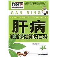 http://ec4.images-amazon.com/images/I/51vq2FUL5VL._AA200_.jpg