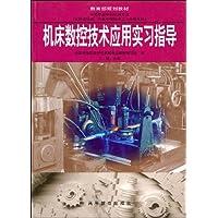 http://ec4.images-amazon.com/images/I/51vqlinax5L._AA200_.jpg