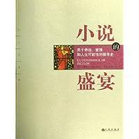 http://ec4.images-amazon.com/images/I/51vqpN6o%2BjL._AA200_.jpg