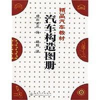 http://ec4.images-amazon.com/images/I/51vr6Cf5tVL._AA200_.jpg