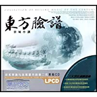 http://ec4.images-amazon.com/images/I/51vronvxhkL._AA200_.jpg