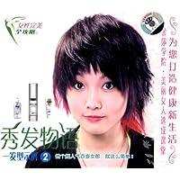 http://ec4.images-amazon.com/images/I/51vrpw-R5iL._AA200_.jpg