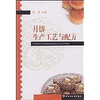 http://ec4.images-amazon.com/images/I/51vsIApVXlL._AA200_.jpg