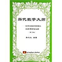 http://ec4.images-amazon.com/images/I/51vsaqB-20L._AA200_.jpg